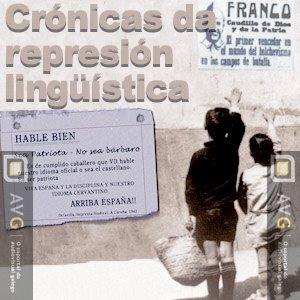 20091215110938-galego68.jpg